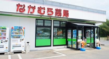 フロンティア薬局 東大井店の画像1