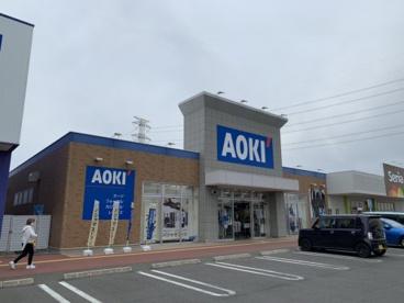 AOKI/アオキ ライフガーデン東松山の画像1