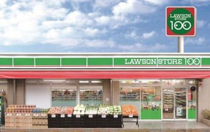 ローソンストア100 LS鮫洲店の画像1