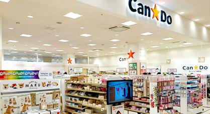 キャンドゥ 品川シーサイドフォレスト店の画像1