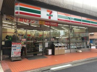 セブンイレブン 杉並荻窪5丁目店の画像1
