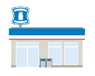 ローソン廿日市物見東店の画像1