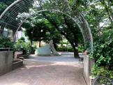 新宿区立南榎公園