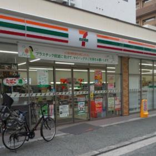 セブンイレブン 大阪北堀江4丁目店の画像1