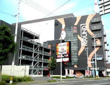 ROUND1 川崎大師店の画像1