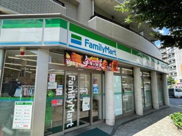 ファミリーマート恵比寿二丁目店の画像1