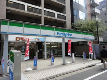 ファミリーマート恵比寿1丁目店の画像1
