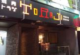 焼肉トラジ西麻布店