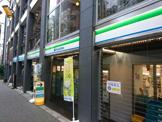 ファミリーマート恵比寿駅東口店