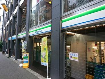 ファミリーマート恵比寿駅東口店の画像1