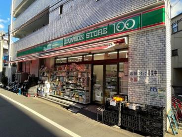 ローソンストア100 恵比寿2丁目店の画像1