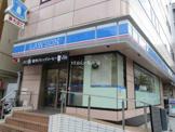 ローソン恵比寿3丁目店