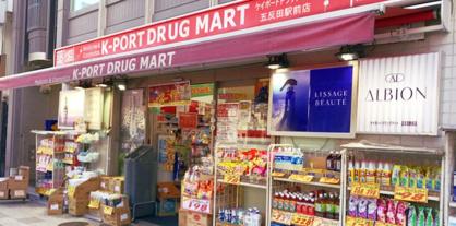 K-PORT(ケイポート) 青物横丁店の画像1