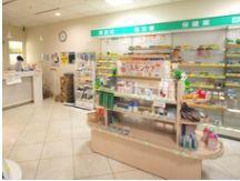 トリモ薬局の画像1