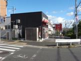 ほっともっと 植田本町店