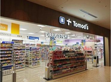 トモズ 品川インターシティ店の画像1