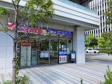 クオール薬局東品川四丁目店の画像1