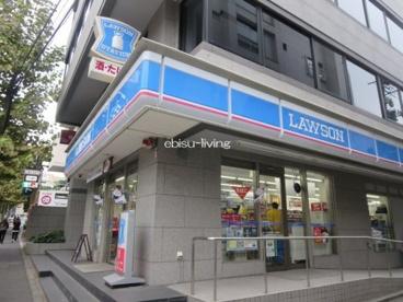 ローソン渋谷東1丁目店の画像1