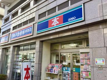 BOOKSりんご屋清澄白河店の画像1