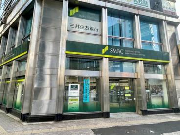 三井住友銀行 恵比寿支店の画像1