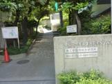 早稲田大学喜久井町キャンパス