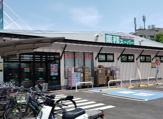 業務スーパー 新座石神店