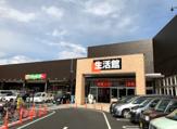 スーパービバホーム 東久留米店