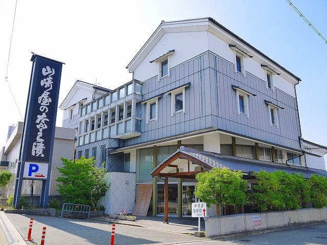 山崎屋 宝来店の画像