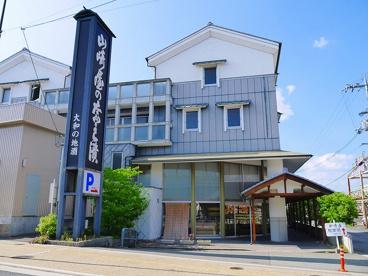 山崎屋 宝来店の画像2