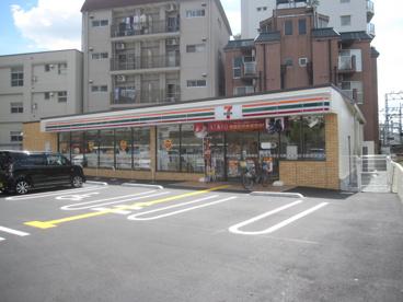 セブンイレブン 奈良西大寺本町店の画像1