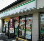 ファミリーマート 松尾大社前店の画像1
