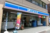 ローソン 四谷左門町店