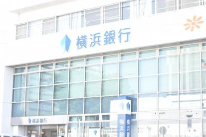 横浜銀行洋光台支店の画像1