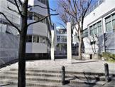 新宿区立落合中学校