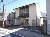 亀岡旅籠郵便局