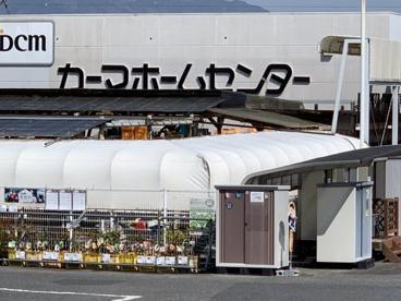 DCMカーマ中津川店の画像2