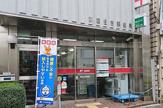 新宿住吉郵便局
