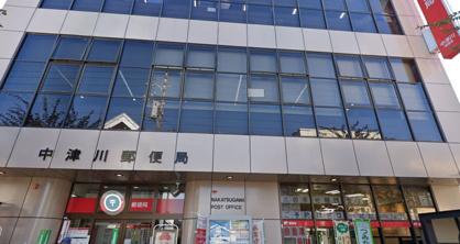 中津川郵便局の画像1