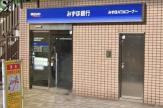 みずほ銀行 曙橋駅前出張所