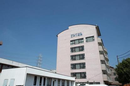 医療法人社団全生会江戸川病院の画像1
