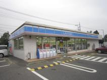 ローソン野田柳沢店