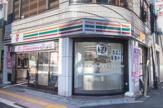セブン-イレブン 高田馬場3丁目店
