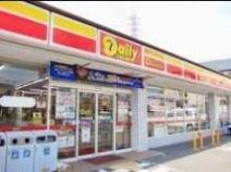 デイリーヤマザキ 八潮南川崎店