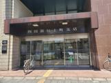 四国銀行上町支店