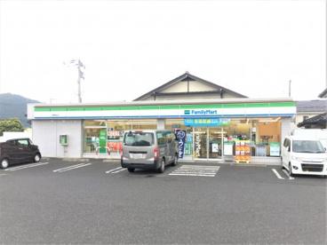 ファミリーマート福島御山店の画像1