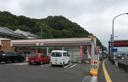 セブンイレブン福島渡利店の画像1