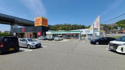 ファミリーマート 柳屋名谷インター店の画像1