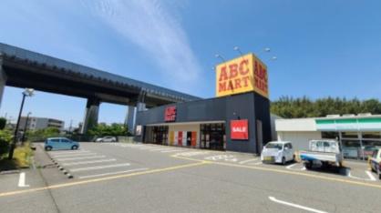 ABC-MART 名谷インター店の画像1