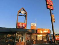 すき屋 水戸IC店