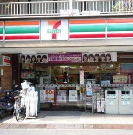 セブンイレブン千駄ヶ谷店の画像1